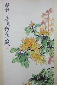 Very Large Old Chinese Scroll Hand Painting Beautiful Flowers Hexiangning Mark