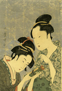 Exquisite Utamaro Japanese Meiji Era Woodblock Reprint Okita And Ofuji