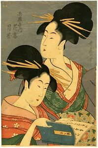 Lovely Antique Utamaro Japanese Woodblock Reprint Two Courtesans Of The Hyogo Ya