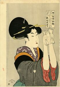 Rare Utamaro Japanese Woodblock Reprint By Goyo Reading A Letter