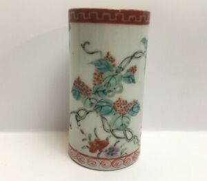 Antique Chinese Japanese Vase Brush Pot Floral Design Signed On Base