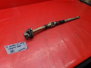 94 04 Mustang Lx Gt Svt Lower Steering Shaft Rag Joint Column Coupler Rod 702