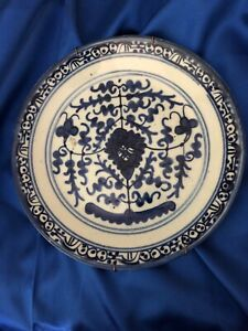 Antique Vtg Chinese Porcelain Chia Ching Dynasty 9 1 8 Plate Blue Grey