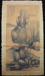 Very Old Large Chinese Paper Painting Big Stone Gongxian Marks
