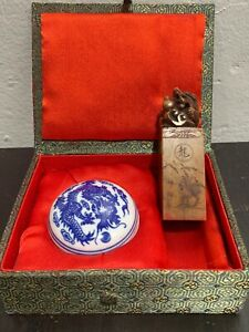 Chinese Brown Soapstone Stamp Seal Red Ink Set With Case