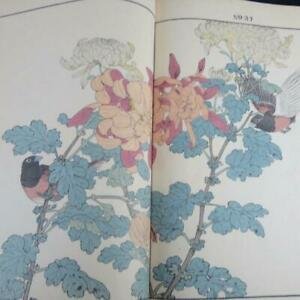 Meiji Keinen Kacho Gafu Vol 3 Japanese Woodblocks Bound Original Printing