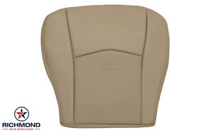 2007 2008 Cadillac Srx A C Driver Side Bottom Leather Ac Cooled Seat Cover Tan