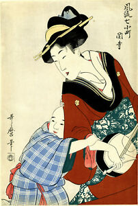 Lovely Utamaro Woodblock Print Mother And Child With Shamisen