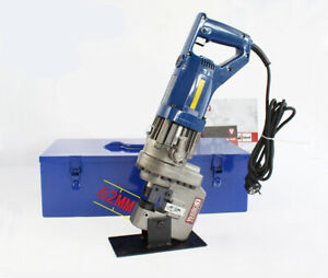Mhp 20 Electric Hydraulic Hole Puncher Steel Plate Hole Punching Machine 220v