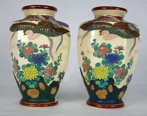 Large Hand Painted Antique Japanese Kyoto Satsuma Moriage Phoenix Vases