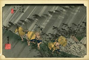 Famous 1896 Edition Hiroshige Japanese Woodblock Print Driving Rain At Shono