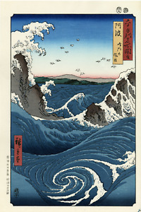 Dramatic Hiroshige Japanese Woodblock Print The Whirlpools Of Awa