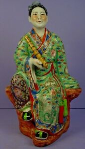 Large Antique Chinese Famille Rose Porcelain Woman Holding Flute Figurine
