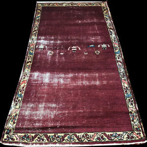 An Interesting Collectible Worn Out Antique Persian Gabbeh Rug