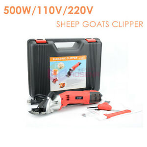 New 500w Electric Sheep Goats Shearing Grooming Clipper For Livestock Pet Animal