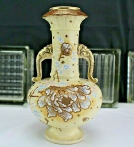 Antique Satsuma Two Handle Vase Bulbous Splayed Foot Garlic Mouth Peony