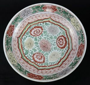Antique Chinese Wucai Porcelain Plate Charger Platter Dish Shallow Bowl Kangxi