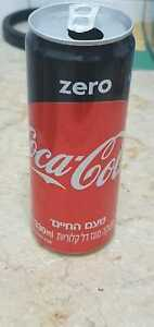 Used Coca-Cola can 2019 Israel brand