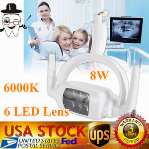 8w Dental Led Teeth Lamp Oral Light Induction For Dental Unit Chair Tool Ac12v