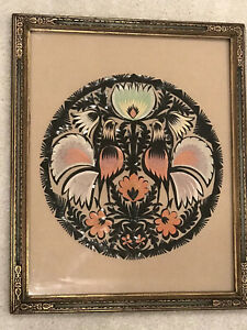 Antique Vintage Russian Framed Cut Out Paper Art Birds Frame From The 50s