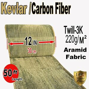 12 In X 50 Ft Fabric Made With Kevlar carbon Fiber Fabric Twill 3k 200g m2