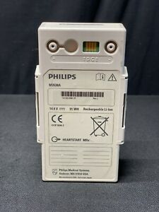 Philips Heartstart Mrx Battery M3538a 3 Months Warranty