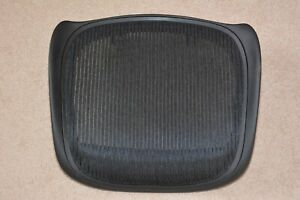 Herman Miller Aeron Chair Seat Pan Mesh Replacement Size C Large Black Graphite