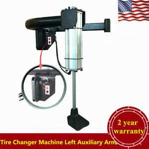 Tyre Tire Wheel Changer Machine Left Auxiliary Mounting Arm Metal Joint