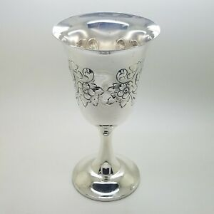 Sterling Silver Solid Ornate Floral Judaica Kiddush Cup Wine Goblet No Mono