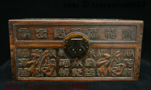 18 Old Chinese Huali Wood Carved Blessing Storage Jewelry Chest Bin Box Statue