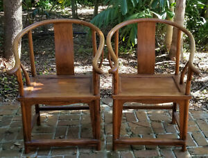 Pair Of Antique Chinese Horseshoe Back Armchair