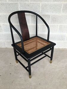 Henredon Asian Style Ebonized Cane Bottom Accent Arm Chair