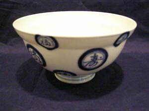 Asian Footed Blue White Bowl With Characters In Circles