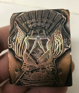 Vintage Copper Wood Letterpress Printing Block Masonic Virtue Liberty Patriotism