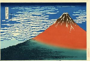 Famous Hokusai Japanese Woodblock Print Red Fuji From Thirty Views Of Fuji