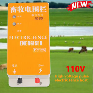10km Electric Fence Energizer Charger For Ranch Animals High voltage Pulse 110v