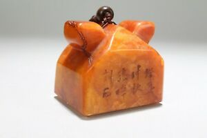 A Chinese Square Based Knot Fortune Soapstone Seal
