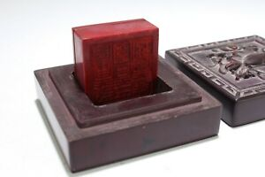 A Chinese Lidded Soapstone Seal Display