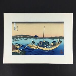 Hokusai Mt Fuji Japanese Wood Block Print Sunset Ryogoku Bridge Vtg Art Decor