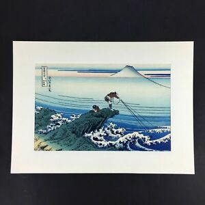 Hokusai Mt Fuji Japanese Wood Block Print Koshu Kajikazawa Wave Vtg Art Decor