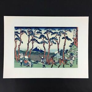 Mt Fuji Japanese Hokusai Wood Block Print Hodogaya Tokaido Highway Wall Art Vtg