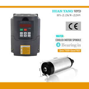 Four Bearing 2 2kw Er20 Water Cooled Spindle Motor With Hy 2 2kw Vfd Inverter