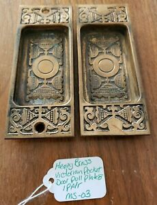 One Pair Antique Heavy Brass Victorian Pocket Door Pull Plates 5 X 2 3