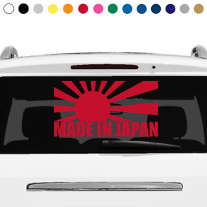 Made In Japan Rising Sun Flag Rear Window Sticker Decal Car Truck Jdm Japanese 1