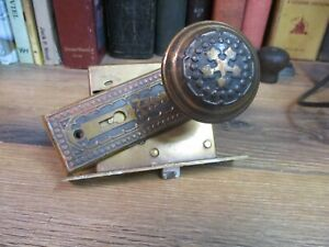 Fancy Door Knobs Set Pair Embossed Early 1900 S Victorian Vintage Lock Hardware