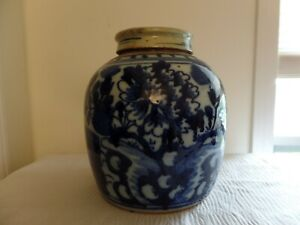 Antique Blue White Chinese Ginger Jar C 1720 Lid Double Happiness Design