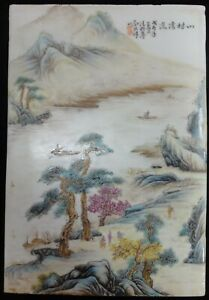Antique Chinese Hand Painted Landscape Porcelain Panel Plaque Wangyeting Marks