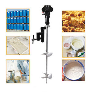 50 Gallon Automatic Pneumatic Mixer W Stand Paint Coating Mix Tool 1 2hp Power