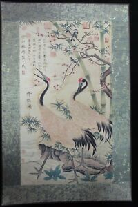 Old Large Chinese Paper Painting Beautiful Cranes Bamboos Flowers Marks