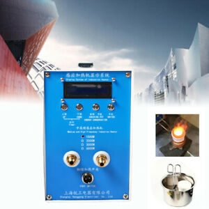 Updated Digital Zvs 6 Induction Heater Heating Machine Quenching Furnace Us Sale